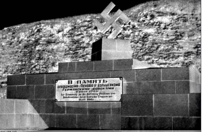 «Объявить НКВД преступной организацией»